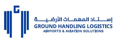 Ground Handling Logistics